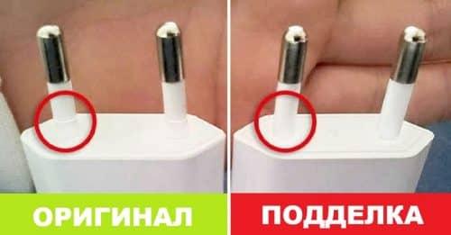 Зарядное поддельного телефона